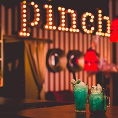 2 färgglada drinkar på Pinchos i Västerås. Foto: Pressbild